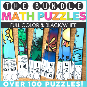 Math Puzzles for Math Centers Bundle