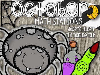 October Math Stations