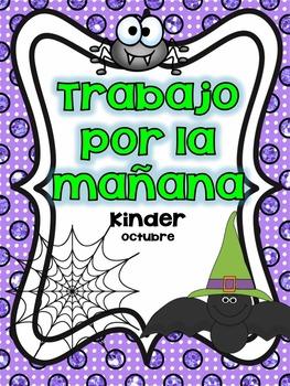 October Kindergarten Morning Work in Spanish Trabajo por l