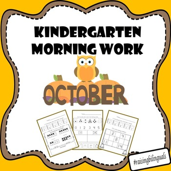 October Morning Work (Kindergarten)