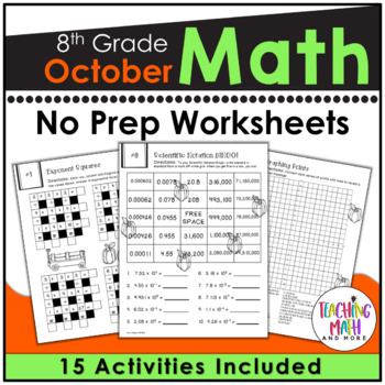 October NO PREP Math Packet - 8th Grade