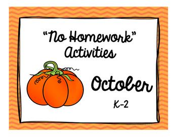 "October ""No Homework"" Menu"