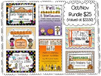 October / November Product Bundle
