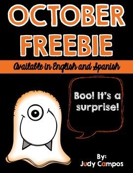 October Surprise FREEBIE!