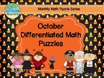 October Themed Differentiated Math Puzzles (Halloween)