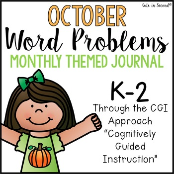 October Word Problems Journal Booklet