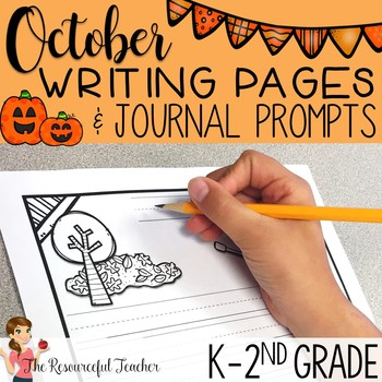 October Writing Pages and Journal Prompts