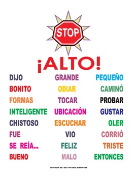 Off Limits in Spanish (ALTO)
