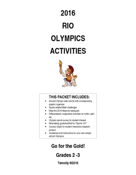 Olympics 2016 Grades 2-3 Activities