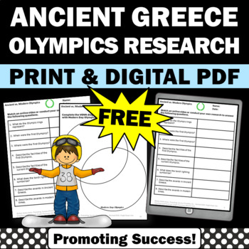 free Olympics activities for kids
