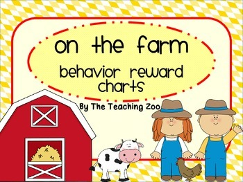 On The Farm Behavior Reward Charts {Farm Animals Theme}