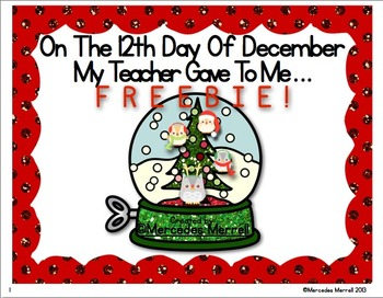 On the 12th Day of December My Teacher Gave to Me… Sample