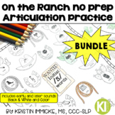 On the Ranch No Prep Articulation Practice - BUNDLE