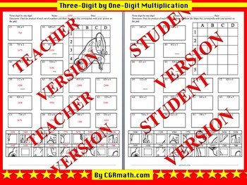 One digit by three digit multiplication puzzle activity wo