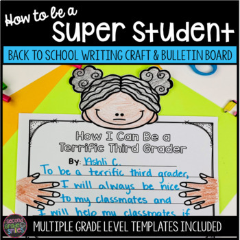 Open House Writing & Craftivity (How I Can Be A Super Student!)