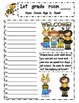 Open House sign in sheets Bee theme for Pre-K, Kinder, 1st