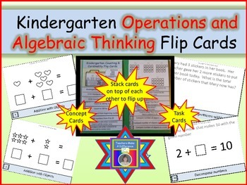 Operations and Algebraic Thinking Kindergarten Flip Cards