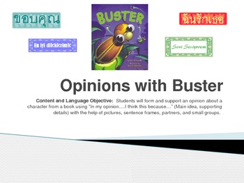 Opinions with Buster