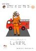 Orange Belt Unit 1 of 4 [Follow Your Dreams] Qs+Occupation