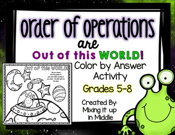 Order of Operations Color by Answer Activity---Grades 5-8