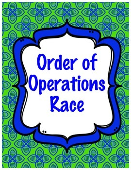 Order of Operations Race Puzzle