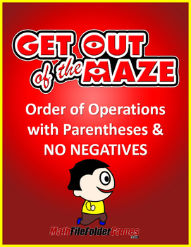 Order of Operations: WITH Parentheses/Brackets - NO Negatives