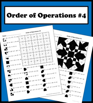 Order of Operations (advanced with negatives) Color Worksheet #4