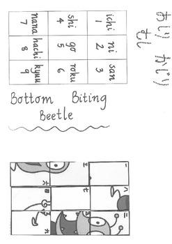 Oshiri Kajiri Mushi Puzzle