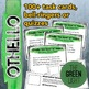 Othello Bundle: Worksheets, Study Guide, Task Cards, Projects
