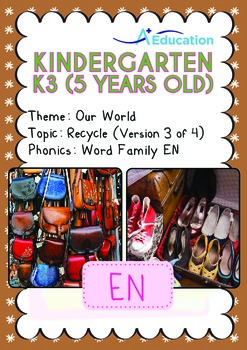 Our World - Recycle (III): EN Family - K3 (5 years old)