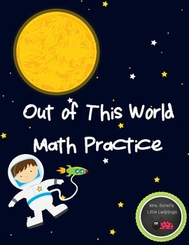 Out Of This World Math Practice