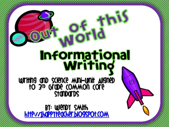 Out of This World Informational Writing Mini-Unit