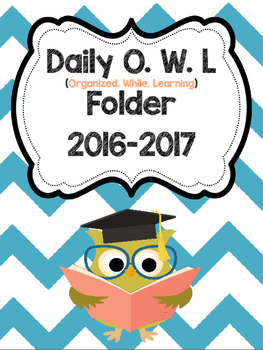 Owl and Chevron Daily Binder Cover Page 2016-2017