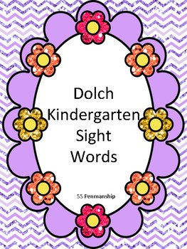 Owl Theme Dolch Kindergarten Word Wall