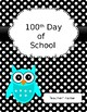 Owl Themed Binder Covers and Spines with Black and White P
