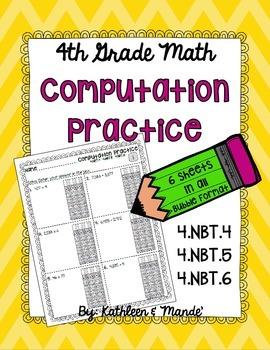 4.NBT Computation Practice: PARCC Bubble Format {4.NBT.4,