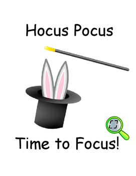 PBIS Poster Behavior Management: Time to Focus
