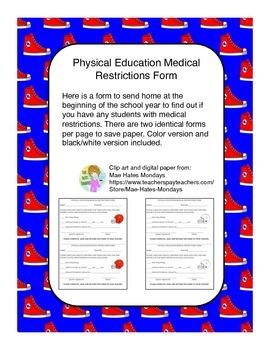 PE Medical Restriction Form