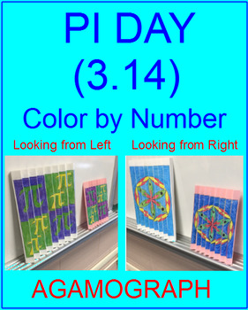 PI DAY - COLOR BY NUMBER AGAMOGRAPH