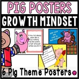 PIG GROWTH MINDSET POSTERS