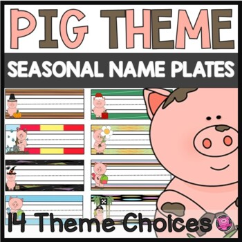 PIGS THEME NAME PLATES and WORD WALL CARDS