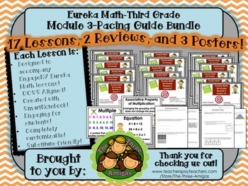 Pacing Guide Bundle Module 3 Eureka Math Third Grade