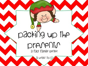 Packing Up the Presents: A Fact Family Center