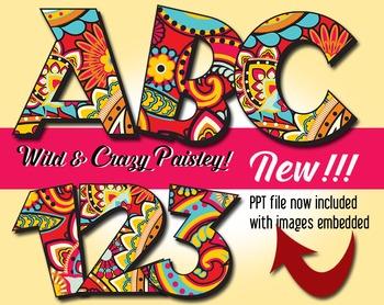Paisley Patterned Alphabet - 43 - 300 DPI - PDF & PNGs - 3