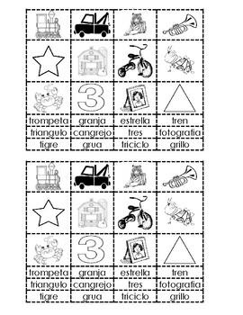 Palabras con TR and GR sorting activity (silabas trabadas)
