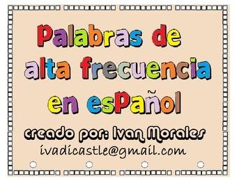Palabras de Alta Frecuencia - Sight Words in Spanish