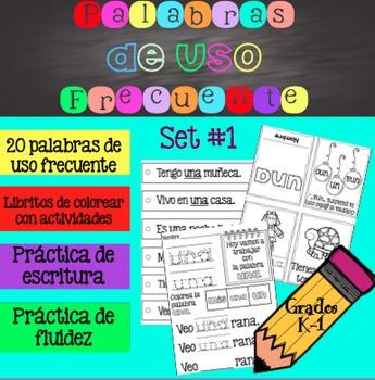 Palabras de Uso Frecuente Actividades K-1 / Spanish Freque