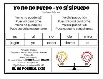 Palabras de Uso Frecuente (Spanish Immersion Reading Motiv
