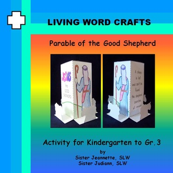 Parable of the Good Shepherd 3D Activity for Kindergarten to Gr.3
