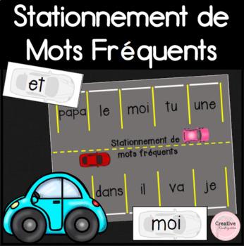Parc de Stationnement de Mots Fréquents/French Sight Word